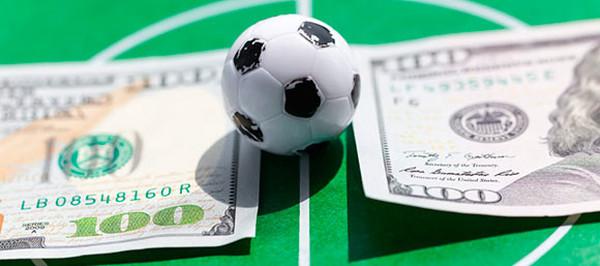 В какой букмекерской конторе лучше делать ставки на футбол - Прочее - СПОРТ bigmir)net